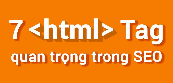 7-html-tag